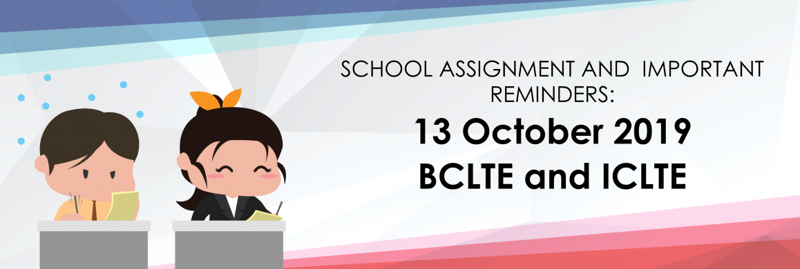 13 October 2019 BCLTE and ICLTE