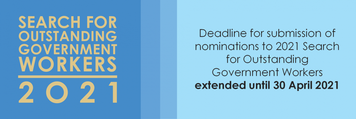 Extension of deadline of nominations to 2021 Search for Outstanding Government Workers