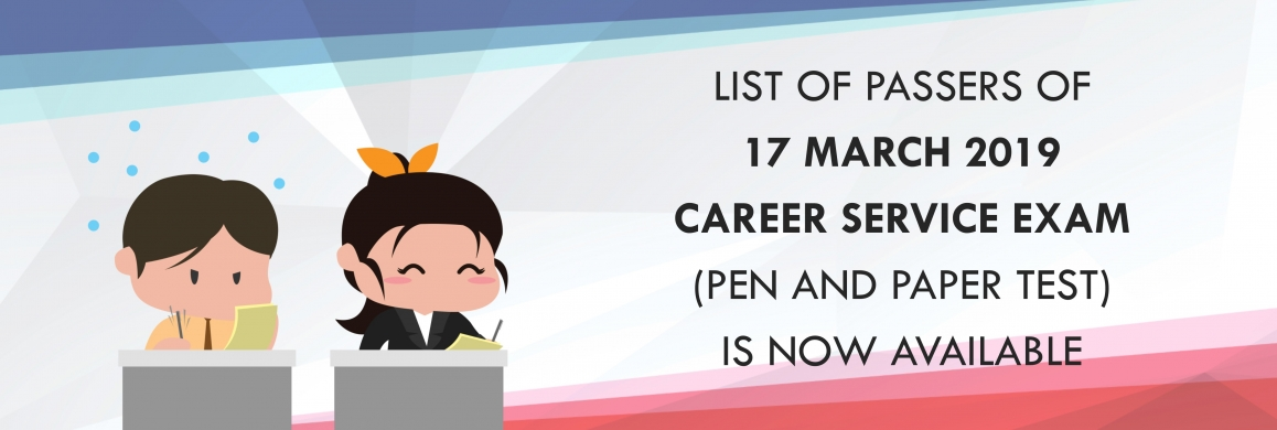 List of Passers of 17 March 2019 CSE - PPT